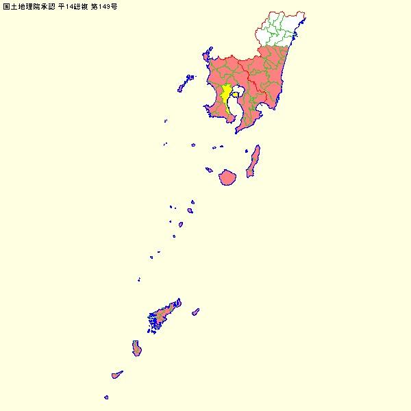 鹿児島県.jpg