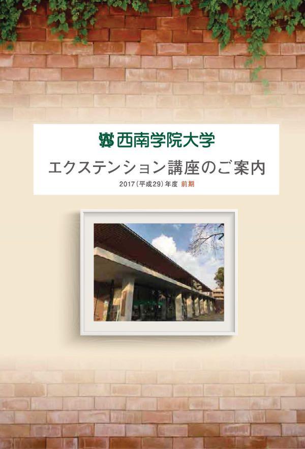 rblog-20170511081342-00.jpg