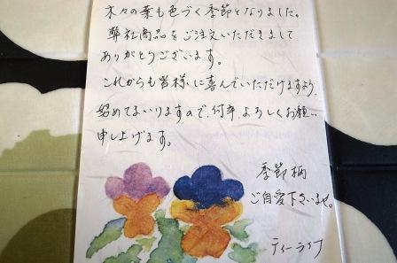 R0103324 - コピー.JPG