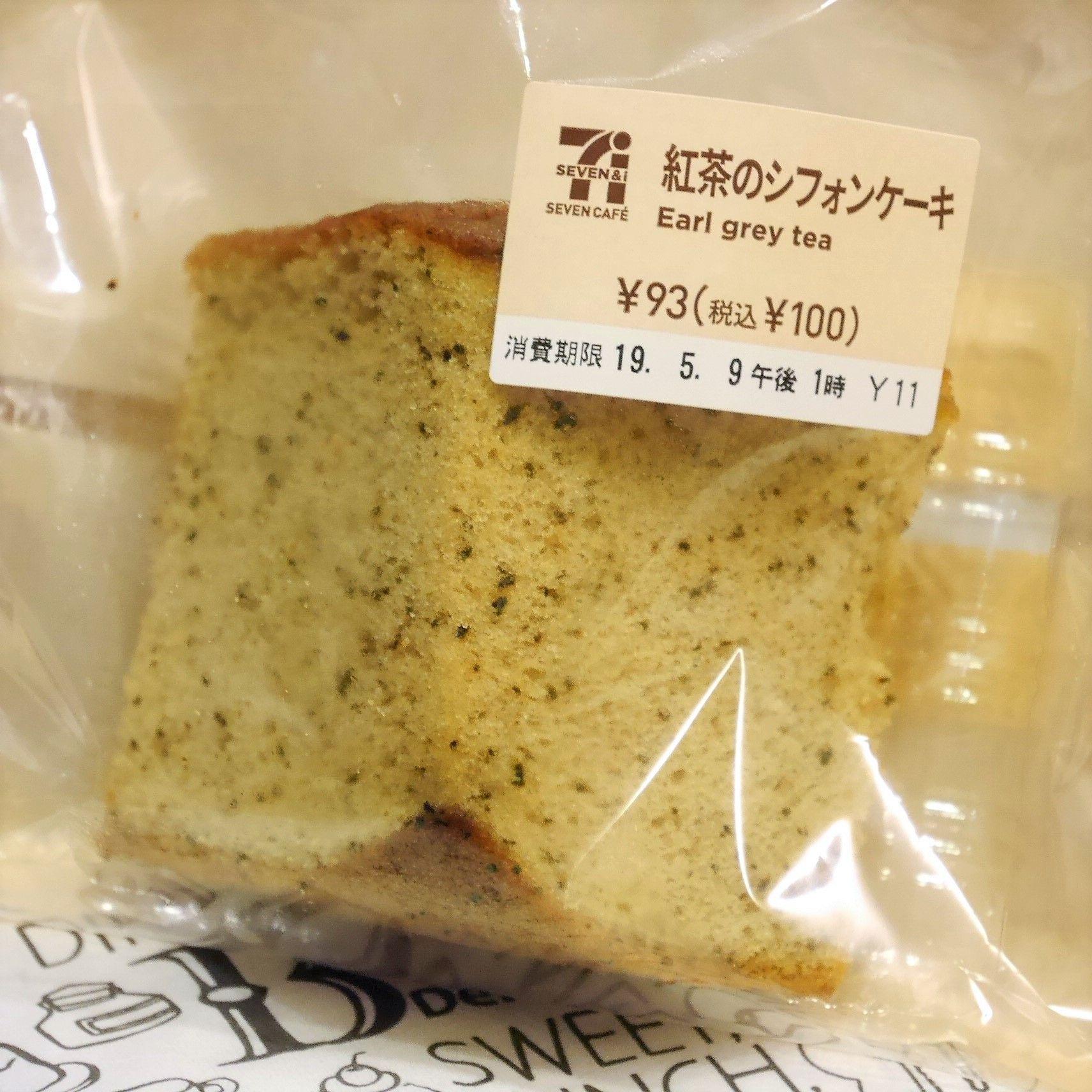 紅茶のシフォンケーキ_パッケージ