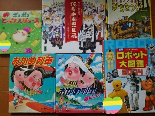 rblog-20171113105729-03.jpg