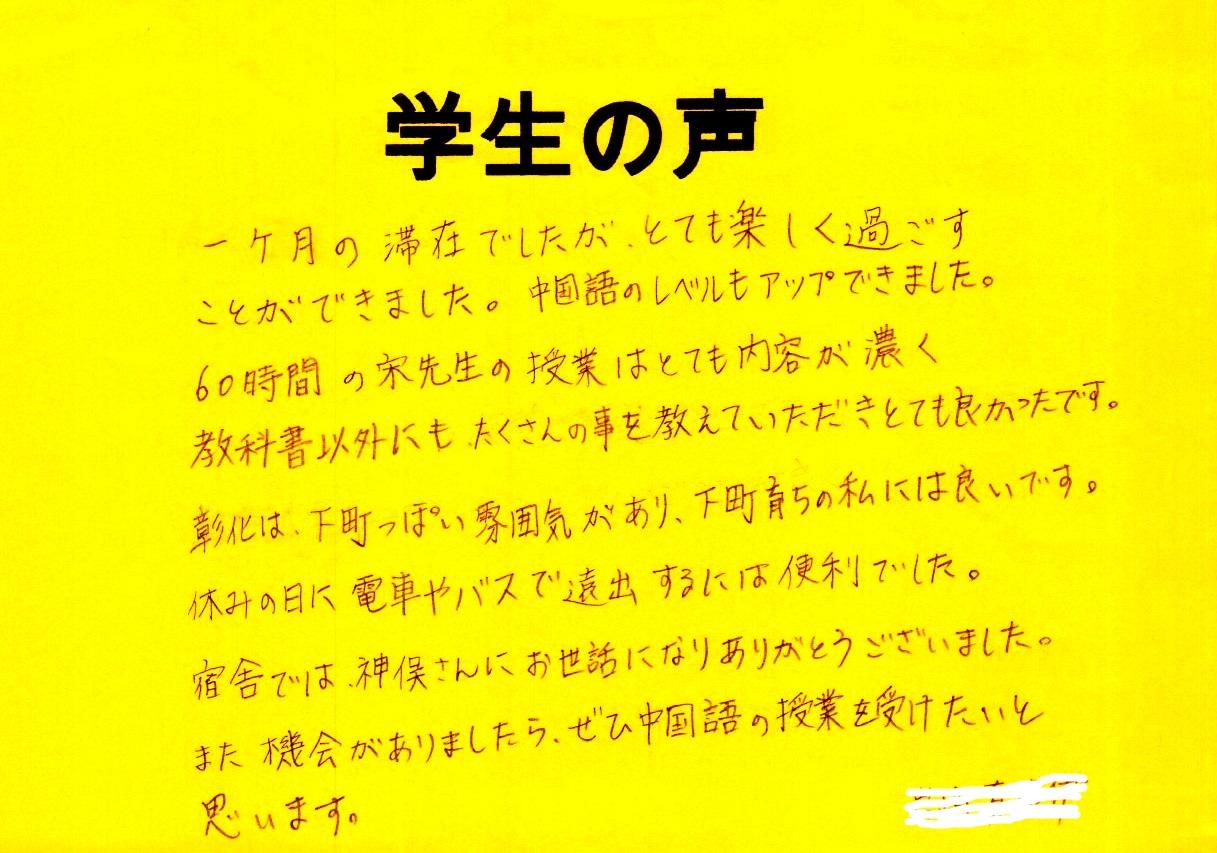2014 (9).jpg