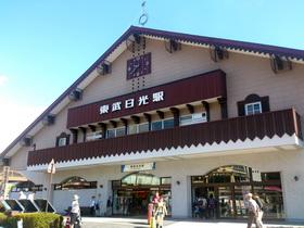 Nikkou_a.jpg