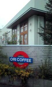 オリコーヒー120519
