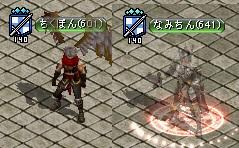 RedStone 13.11.05[01].jpg