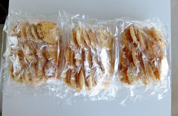コストコ ほろほろ焼 45枚 848円 金吾堂 さくさくノンフライ せんべい 煎餅