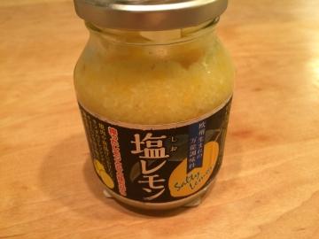 150926レモン塩