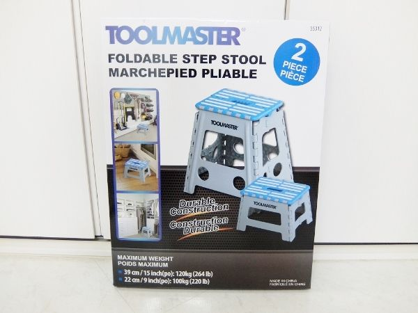 コストコ  Folding Stool set 円 TOOLMASTER のステップ台 2個セット