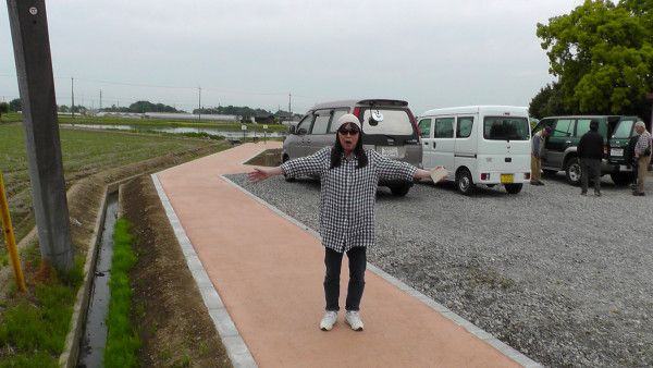 栃木・群馬・埼玉の三県境
