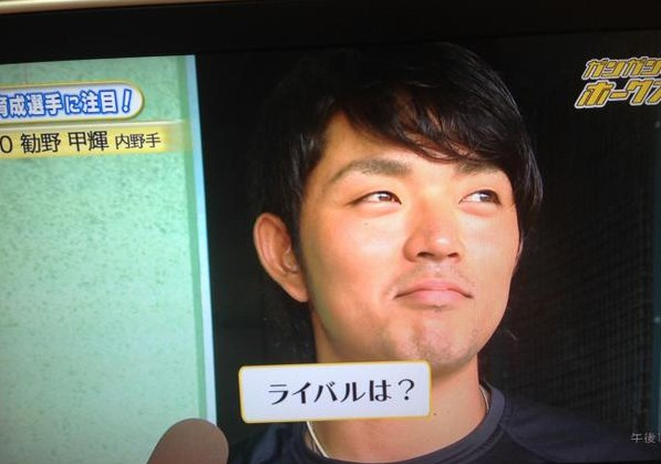 勧野甲輝(ソフトバンク)43.jpg