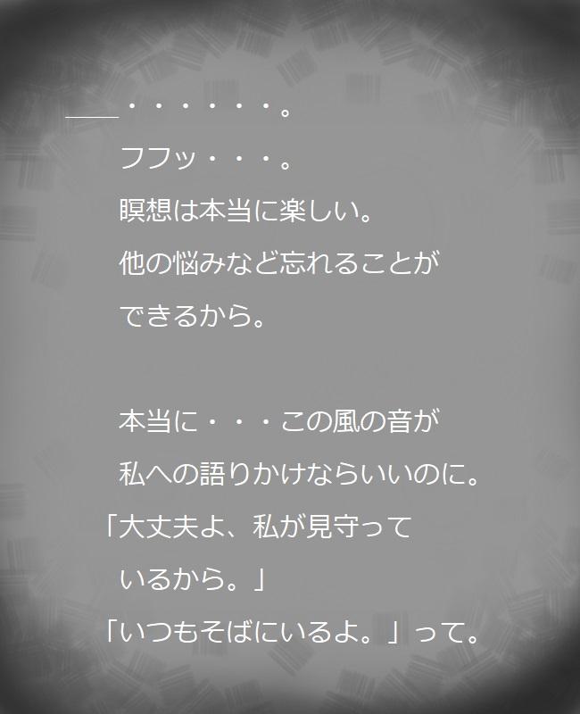 記憶文3-3