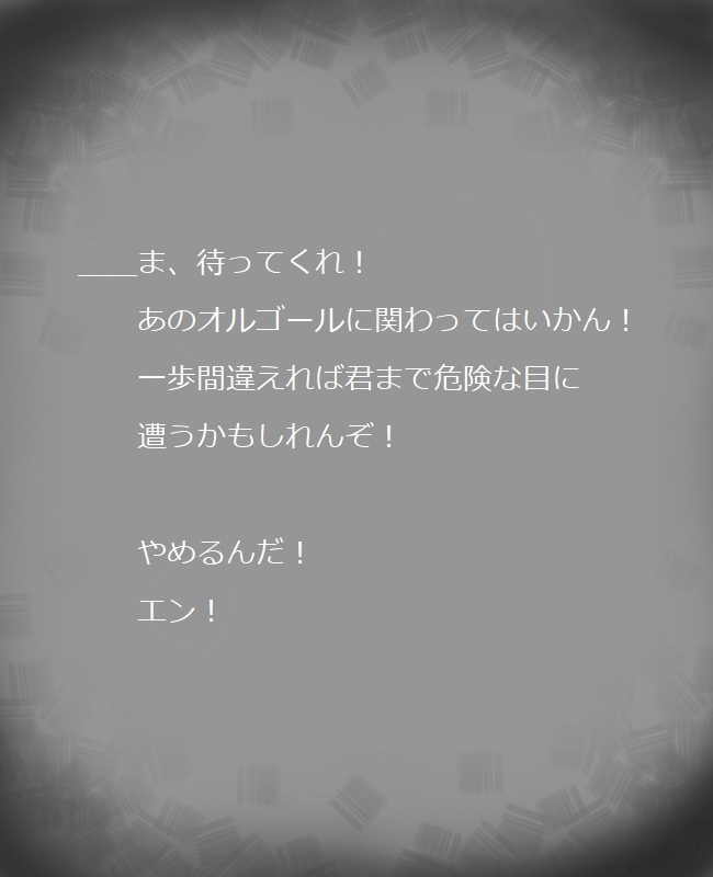 記憶1-4