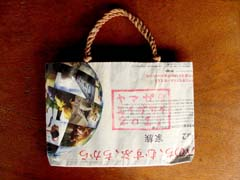 ブログ山形映画祭紙バッグ1.jpg