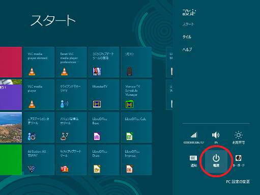 Windows8(3).jpg