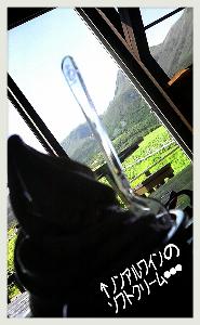 rblog-20130719232508-03.png