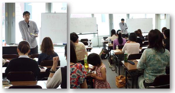 「世界で一番受けたい授業 -人生と物理学ー」セミナー.JPG