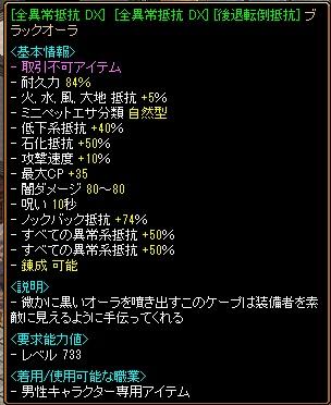 RedStone 15.04.06[29].jpg