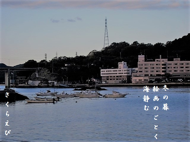 IMG_6652huyu3blog46.jpg