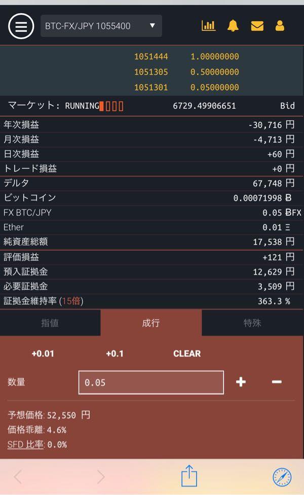 rblog-20180313001007-01.jpg