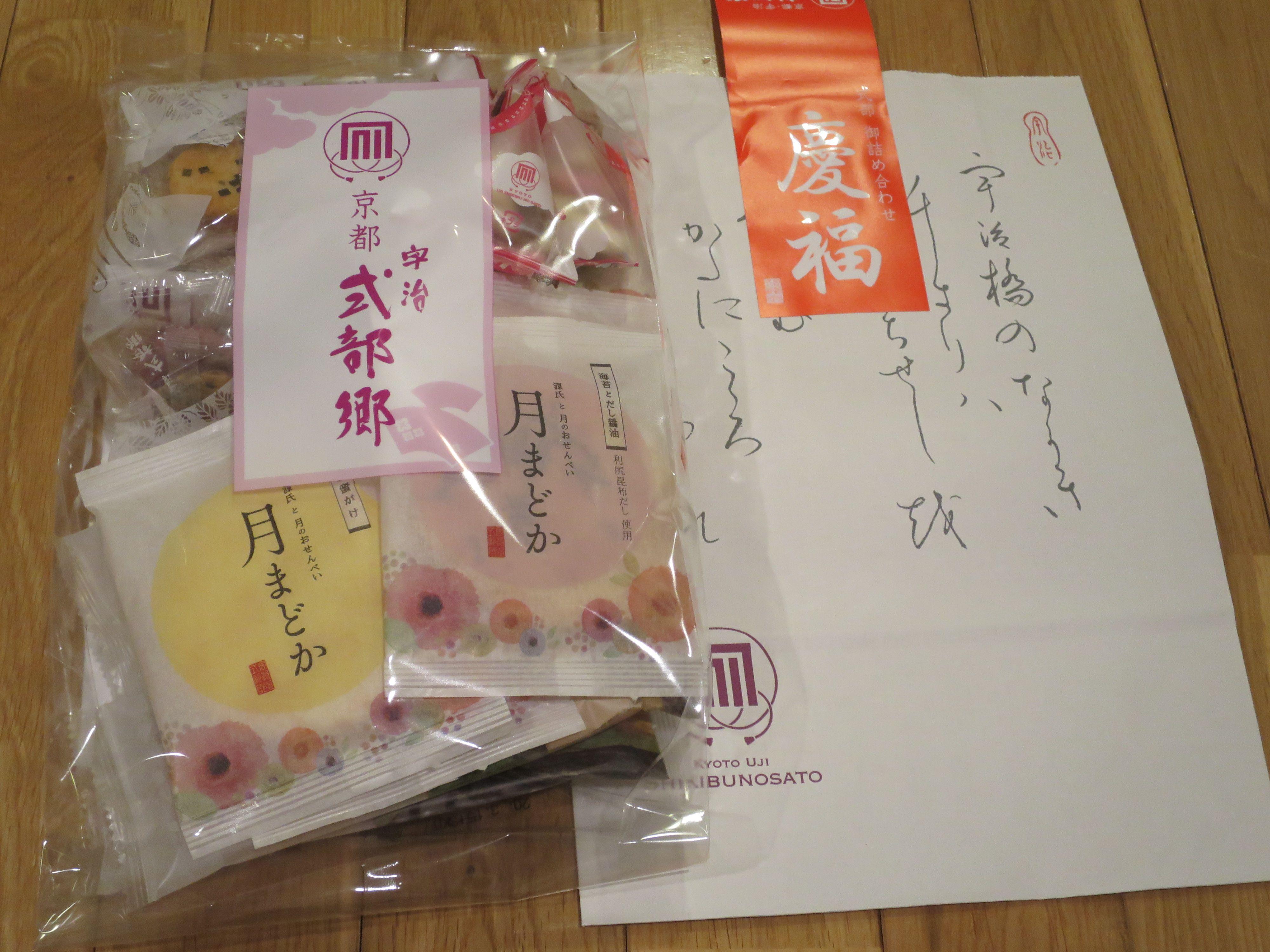 式 部 宇治 郷 京都 中国料理 游鈴(宇治/広東料理)