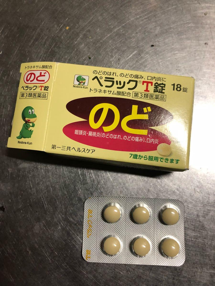 酸 喉 トラネキサム の 痛み