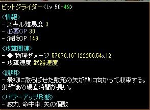 RedStone 12.05.06[00].jpg