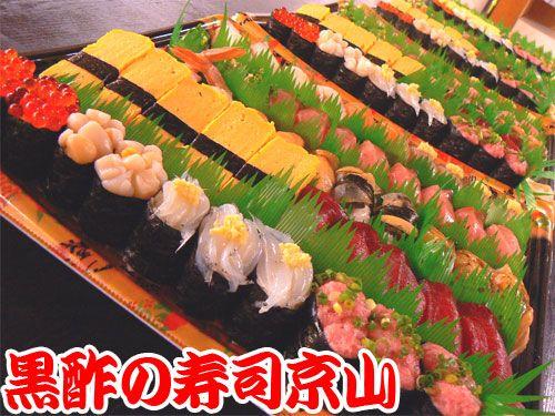 港区南麻布に美味しいお寿司を出前します