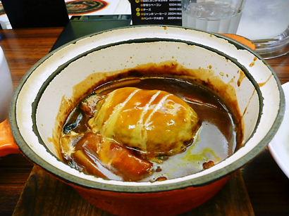 美味しい!名古屋 マ・メゾンの味噌煮込みハンバーグ
