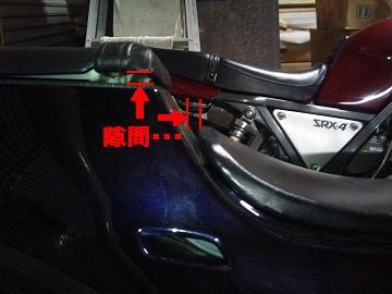 2012.03.30 3MAシートの変? 010