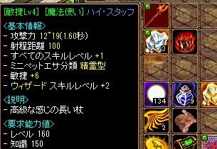 20161027ワンド3.jpg