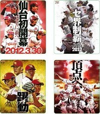 FC修正_ポスターピンズ 4.jpg