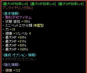 20160617アンク強化.jpg