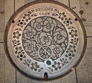 難波駅マンホールの蓋