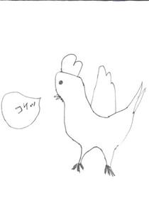 2017鳥 しま1 (2).jpeg