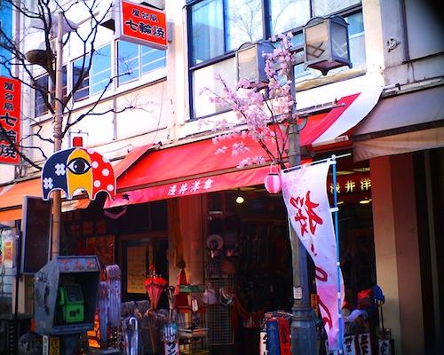川口市の商店街にある、看板がユニークな洋傘屋さんをV1015 R2で撮った写真です