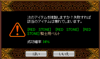 RedStone 15.02.05[01].png