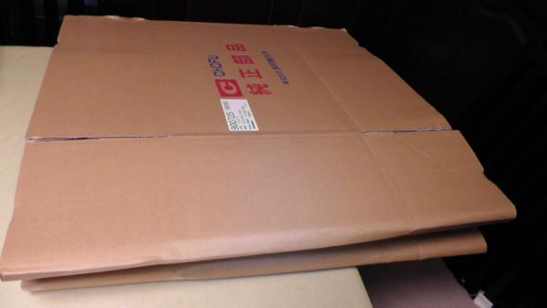 長府製作所 ファンガード AE11800-11020 RAY-4030SVXF