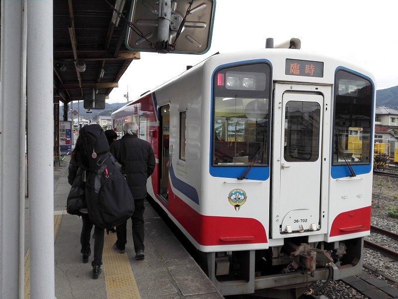 fes_train01.jpg