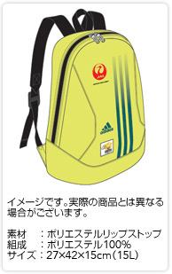 ホノルルマラソン 無料 レスポ プレゼント シューズ ケース バッグ