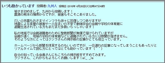 kujira7693-2.png