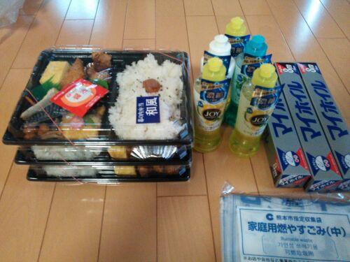 rblog-20141005174825-00.jpg