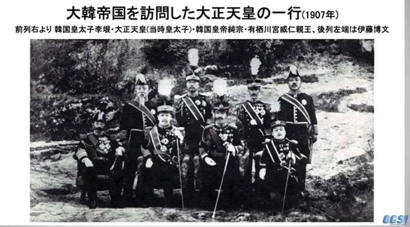 韓国の捏造「日本は朝鮮王族を人質にした」 【CGS 韓国・朝鮮史 宇山卓 ...