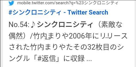 【経済】奈良「助けて!鹿せんべいの売上が8割減なの・・・」 ->画像>5枚
