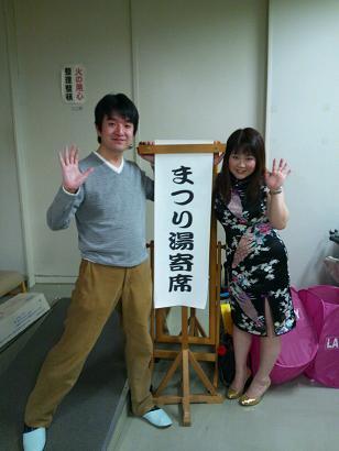 中津川さんと