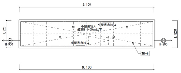 小屋裏収納の平面図