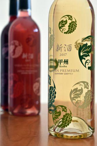 ジャパンプレミアム 甲州 新酒 2017