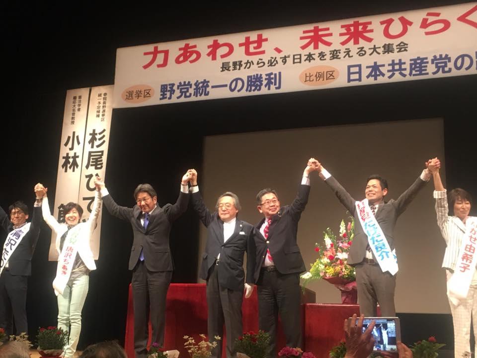 4.27演説会.jpg