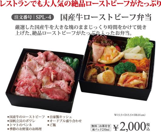 お弁当画像1