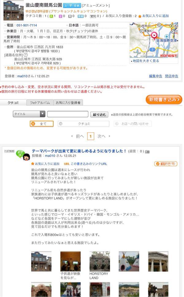 rblog-20140305200408-02.jpg