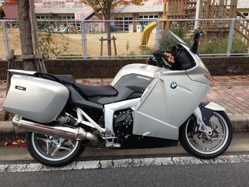 My Bike jpeg.JPG